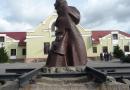 Рішення сесії Львівської обласної ради про встановлення другої неділі вересня як Дня пам'яті жертв примусових депортацій 1944-1951 рр. із Закерзоння