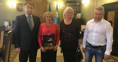 12 квітня ввідбулась робоча зустріч у Львівській облдержадміністрації